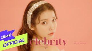 [Teaser] IU(아이유)_Celebrity MV Teaser