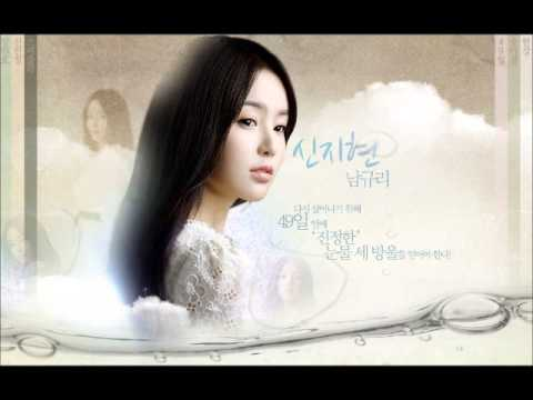 Ost. 49 Days - Tears are Falling (Harmonica ver.)
