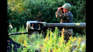 Война на Украине АТО в Луганске
