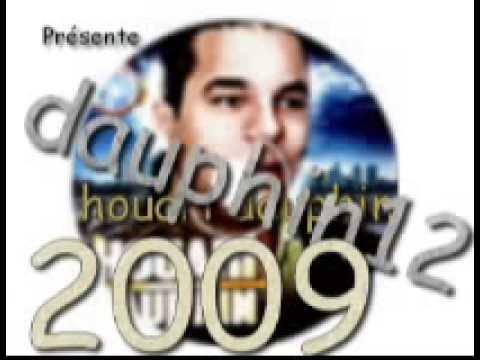 COBRA DAUPHIN TÉLÉCHARGER MP3 HOUARI