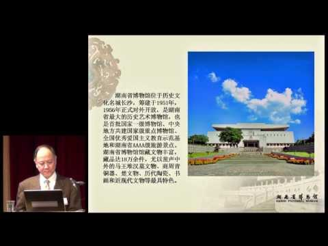 Hunan Provincial Museum / The Best in Heritage 2013