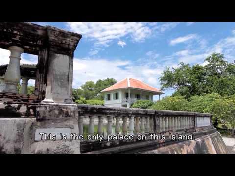 Kobjunior 4 Kob Like Thailand  Ko-Sichang Beyond Expectations - Assumption College Sriracha , Chonburi