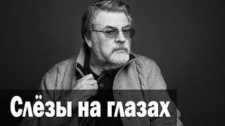 Печальные Новости об Александре Ширвиндте