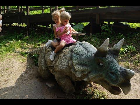 """Динопарк, парк Динозавров, Ева и Алиса в динопарке. """"Jupassic Park"""" Детское видео)"""