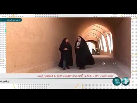 Iran Historical buildings & People lifestyle, Yazd city زندگي مردم و بافت تاريخي شهر يزد ايران