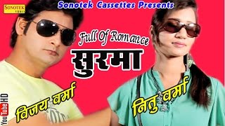 Download Surma  By Vijay Varma & Neetu Verma || Haryanvi New Song MP3 song and Music Video