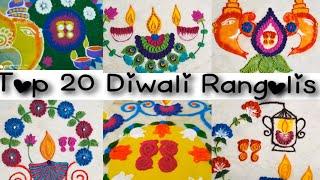 top 20 Diwali rangolis    simple and easy design for diwali    ADD COLORS