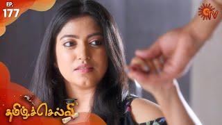 Tamil Selvi - Episode 177 | 3rd January 2020 | Sun TV Serial | Tamil Serial