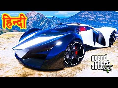 GTA 5 - Franklin The Police Wala #12