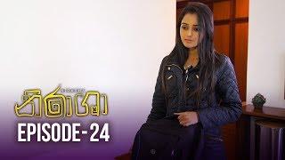 Nirasha | Episode 24 | සතියේ දිනවල රාත්රී 8.30 ට - (2019-01-04) | ITN Thumbnail