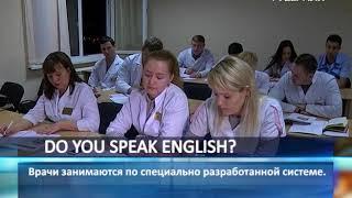 Самарские врачи, которые будут работать на ЧМ-2018, проходят специальные курсы