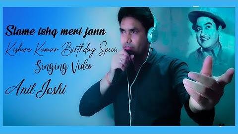 Salaam-E-Ishq Meri Jaan    amitabh bachchan   Rekha   Kishore Kumar sing by Anil Joshi  