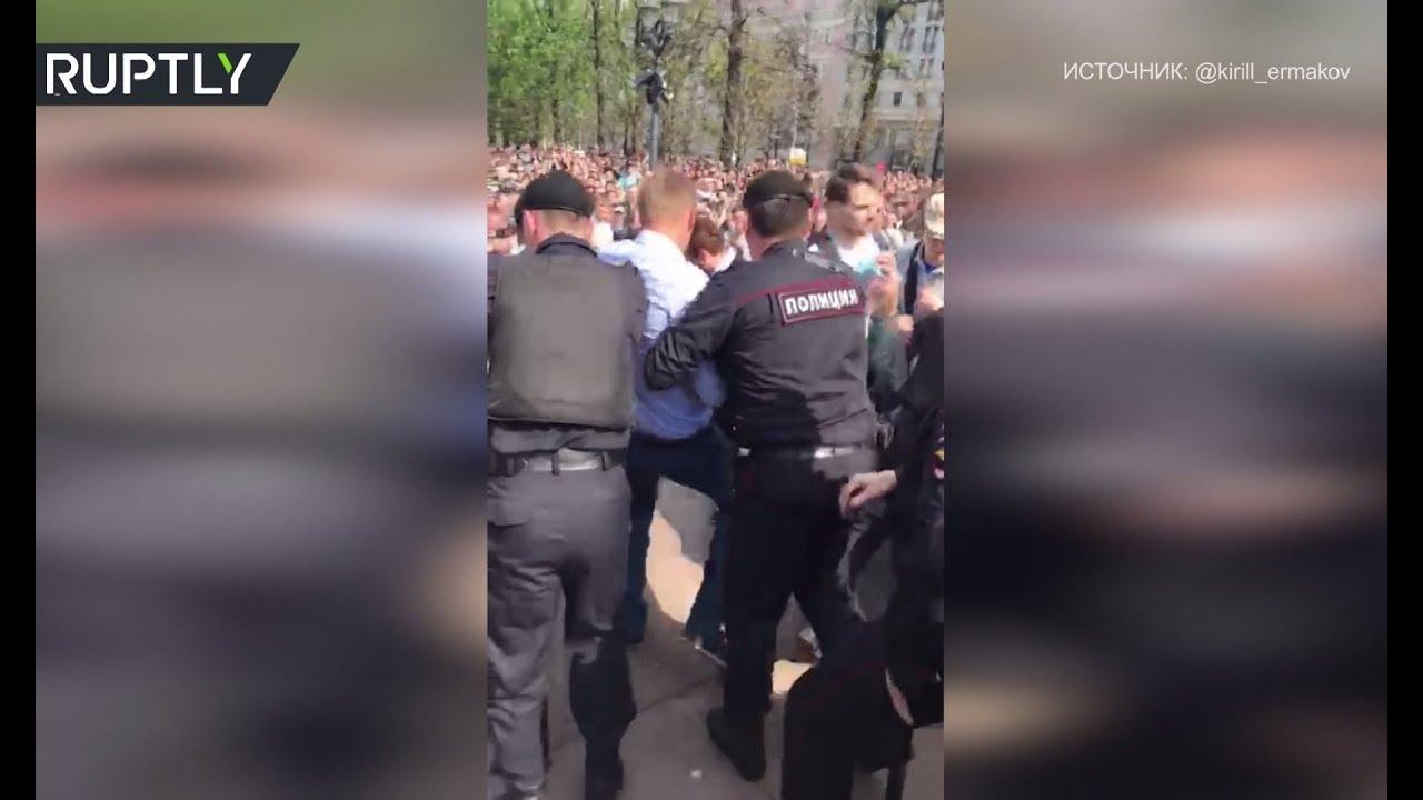 Задержание Навального на несанкционированном митинге в центре Москвы