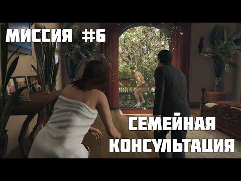 ЧТО БУДЕТ ЕСЛИ ПЕРЕКЛЮЧИТЬСЯ НА ВРАЧА В МИССИИ СМЕРТНИК - GTA 5