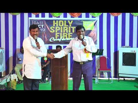 Fire Anointing | English | Telugu Message | Holy Spirit Conference | Kothagudem | A. P.