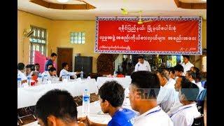 APN Daily Rohingya News Today 25 February 2018,Sunday