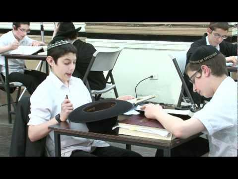 Yeshiva Lubavitch, Forest Hills, NY