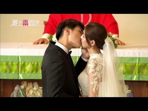 Fall In Love With Me(Taiwan Drama)