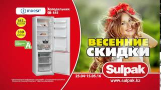 Весенние скидки в Sulpak(, 2016-04-25T12:03:25.000Z)