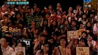 Super Star Avenue, May 25 2007 蕭敬騰(1) vs 楊宗緯(2) (新不了情)