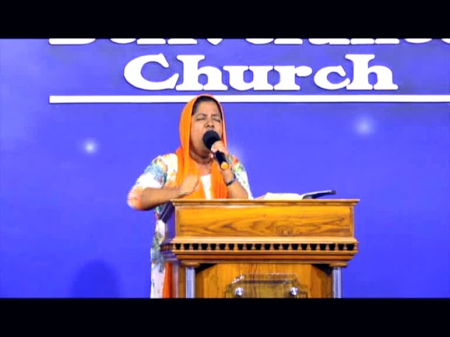 Sis.Ancy Shajan  - Deliverance By Fire 27.04.2018