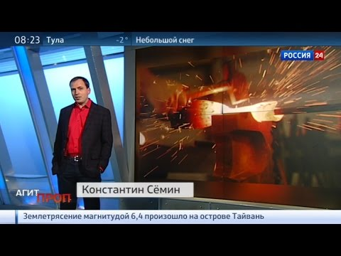 туристическое агитпроп 6 02 2016 Сыктывкар, квартиры застройщиков