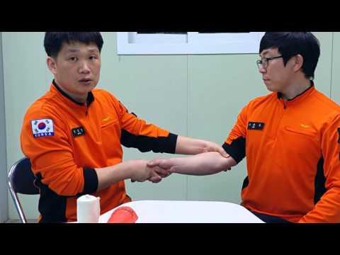 손목 골절 응급처치 법
