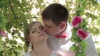 Людмила и Алексей (Свадебный клип)