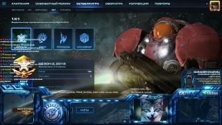 �������� ���� Starcraft 2 [] BratOK []  SC2 Вечерний ладдер Q(._.Q) ������