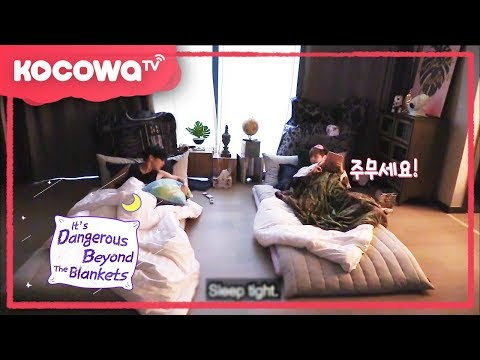 [It's Dangerous Beyond The Blankets] Ep 2_EXO Xiumin & WANNA ONE Kang Daniel