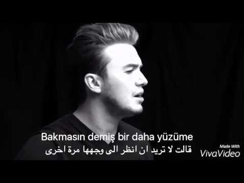 Mustafa Ceceli - Emri Olur مترجمه  ℳ ℰ ℜ ȃ ♔