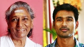 Legend Janaki Mam croons with Dhanush for D25 - VIP