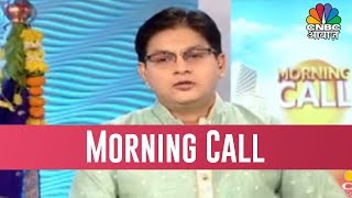 How Will The Market Perform Today? Morning Call