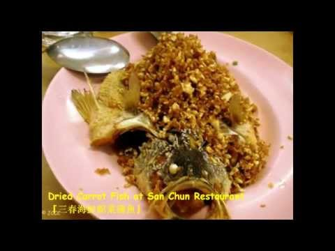 Batu Pahat Food 峇株吧轄美食赞! (Episode 1 | 第一集)