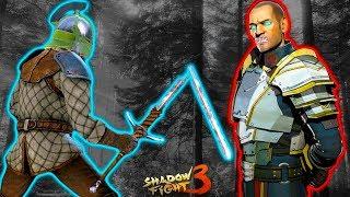 СЕРЖАНТ ПОБЕЖДЕН в Shadow Fight 3 полное прохождение игры бой с тенью 3   летсплей от ФГТВ