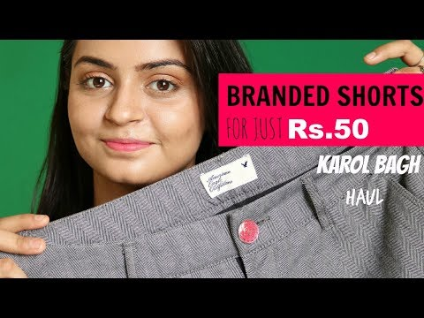 rs 50 AMERICAN EAGLE SHORTS | KAROL BAGH HAUL