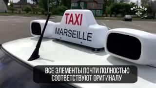 Автомобиль из фильма Такси  Волковыск   Гродненская область, Беларусь