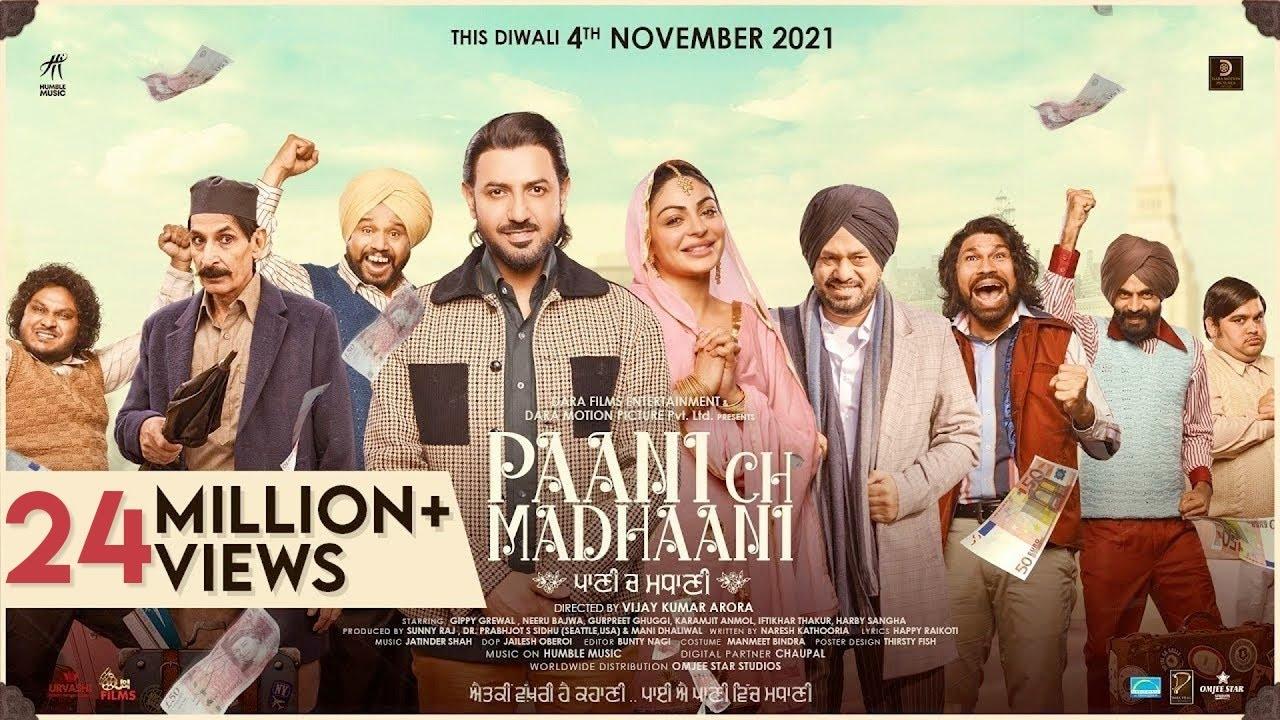 Download Paani Ch Madhaani (Trailer) | Gippy Grewal | Neeru Bajwa | Gurpreet Ghuggi | Iftikhar Thakur |