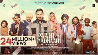 Paani Ch Madhaani (Trailer) | Gippy Grewal | Neeru Bajwa | Gurpreet Ghuggi | Iftikhar Thakur |
