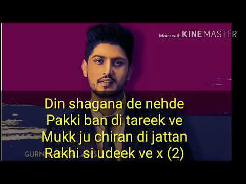 "Lyrics of "" Gora Rang"" by gurnam bhullar."