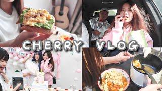 仪式感的早午餐 | 米斯生日派对 | 做宵夜给男友吃 Vlog #18