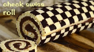 Checkerboard Swiss Roll: Chocolate Rolled in Spongy Cake, Easy to Bake
