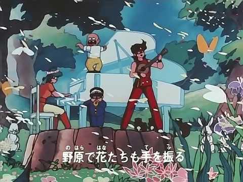ほらね、春が来た 作詞:秋元康 / 作曲・編曲:後藤次利 / 歌:うしろ髪ひかれ隊.