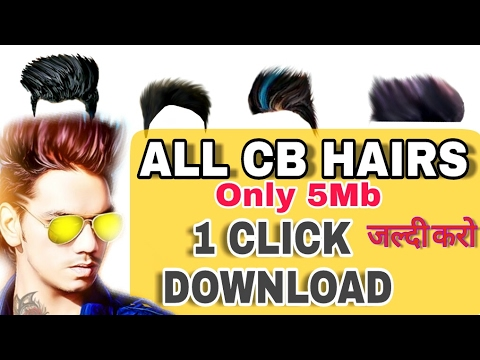 All Cb Hairs Only 5mb 1click Download Must Watch Youtube