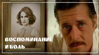 Бесценное время турецкий сериал. Турецкие сериалы незабываемые моменты.