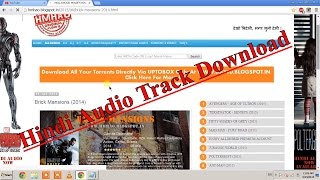 How to download Hindi Audio Track