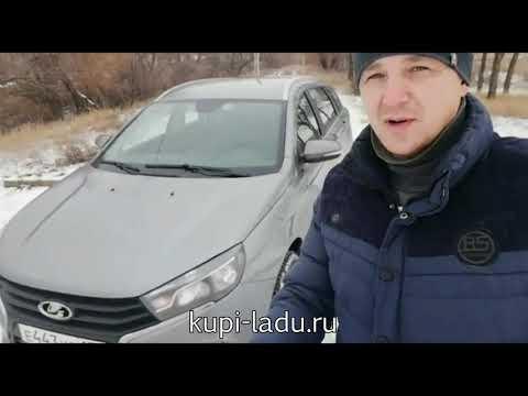 Видео отзыв из Волгоградской  области о автосалоне Купи Ладу