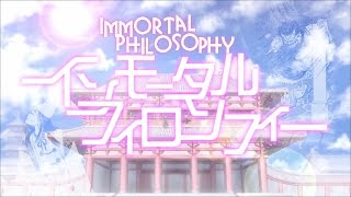 【東方Vocal PV】 Liz Triangle - Immortal Philosophy 「Subbed」 『Video by あん/ジョイフル』