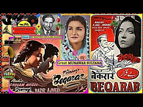 MUNAWAR SULTANA~Film~BEQARAAR~(1950)~O Pardesiya Bhool Na Jaana~[ Original 78 RPM Audio Version ]