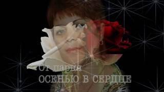Михаил и Ирина Круг Тебе моя последняя любовь